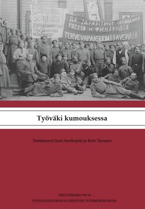 ROHKEA KYNÄ. Toimittaneet Oona Ilmolahti & Sinikka Selin